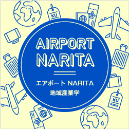 AIRPORT NARITA
