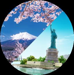 世界と日本を知る国際教養