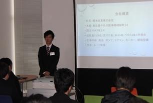 学生の発表3