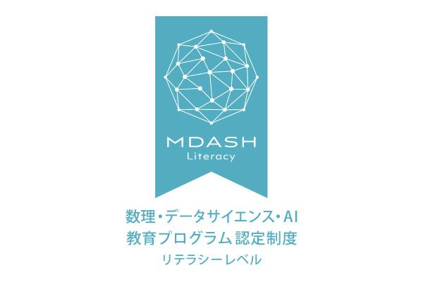 mdash.jpg