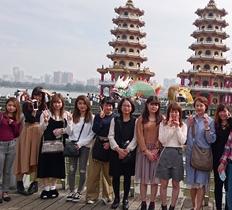 2018年「台湾の歴史と文化を学び、現地の学生と交流する」
